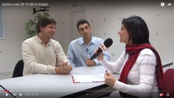 Интервю с Едуардо де Силва
