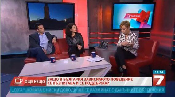 Jiva Tv 7 Новини