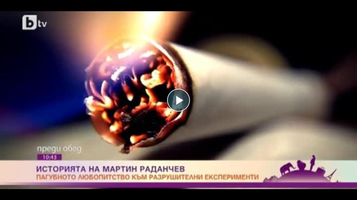 Независимите Видео 2