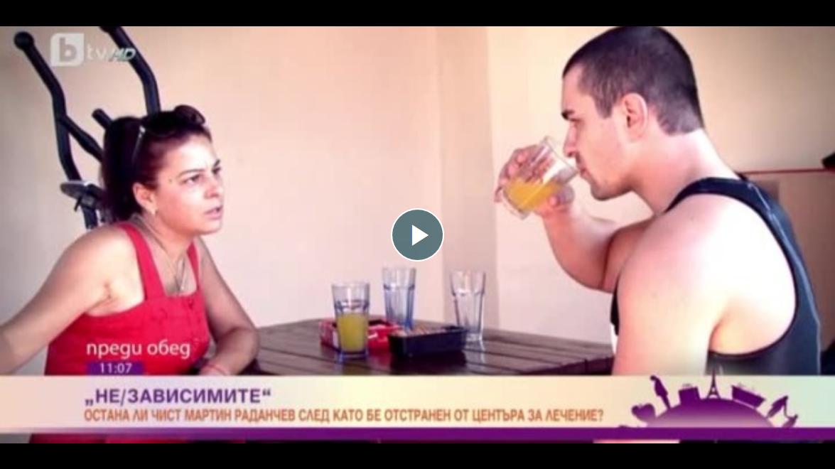 Независимите Видео 12