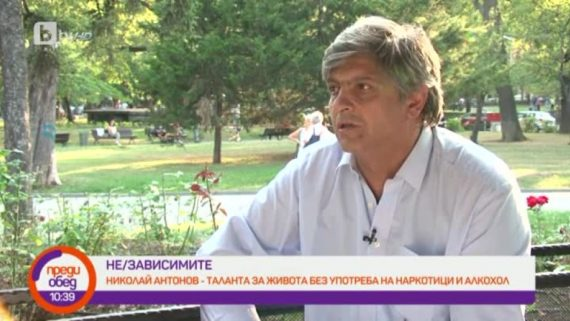 Николай Антонов Независимите